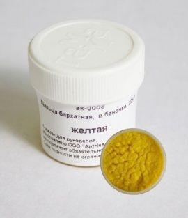 Пыльца бархатная 0.1мм в баночке 20мл желтая АК-0008-1 Россия.