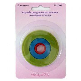 Устройство для изготовления помпонов, кольца, 3 размера, 891300, HOBBY&PRO Россия.