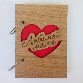 Подарочная книга Любимой маме (а6, цветы) в Stranamasterov.by Россия.