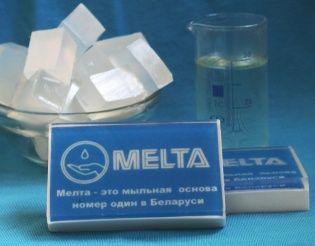 Мыльная основа Мелта Суперпрозрачная 12кг Беларусь.