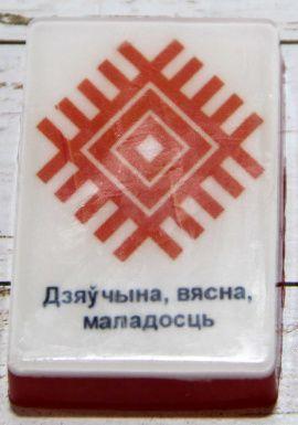 Сувенирное мыло Вышиванка Весна в Stranamasterov.by Россия.