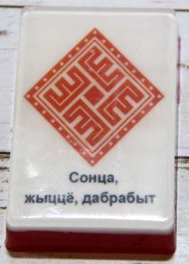 Сувенирное мыло Вышиванка Сонца в Stranamasterov.by Беларусь.