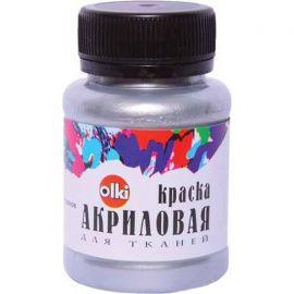 Акриловая краска для ткани Металлик Россия.