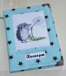 Обложка на паспорт Ёжик с одуванчиком в Stranamasterov.by Россия.