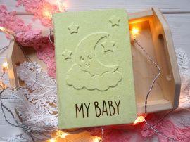 Обложка My Baby в Stranamasterov.by Беларусь.