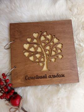 Деревянный фотоальбом Семейный love (25*25см) в Stranamasterov.by Беларусь.