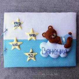 Мягкий альбом для фото С метрикой и именем в Stranamasterov.by Россия.