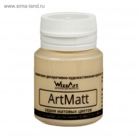 Краска акриловая Matt 20 мл, Телесный матовый WT21.20, WIZZART Россия.