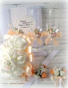 Свадебный набор персик - подарок ручной работы на свадьбу Беларусь.
