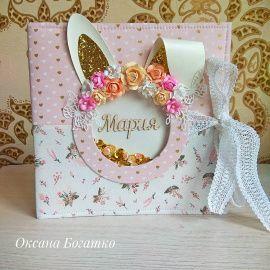 Фотоальбом для девочки Зайка в Stranamasterov.by Беларусь.