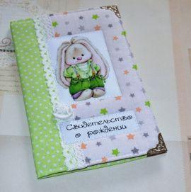 Обложка на свидетельство Зайка в зеленом в Stranamasterov.by Беларусь.