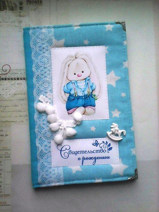 Обложка на свидетельство Зайка Ми в голубом в Stranamasterov.by
