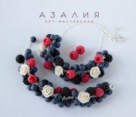 Большой комплект Лесные ягоды и розы в Stranamasterov.by Беларусь.