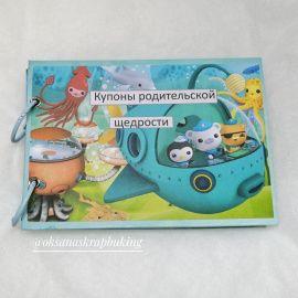 Книжка желаний Детская в Stranamasterov.by Беларусь.