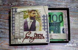 Коробочка для денег Джентльмен в Stranamasterov.by Беларусь.