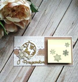 Магнит С Рождеством в Stranamasterov.by Беларусь.