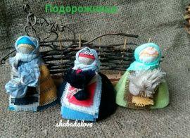 Народная кукла мотанка Подорожница в Stranamasterov.by Беларусь.