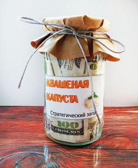 Сувенир (на достаток) Квашеная Капуста в Stranamasterov.by Беларусь.