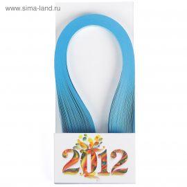 """Полоски для квиллинга """"Голубые"""" набор 120 полосок ширина 1см длина 39см Россия."""