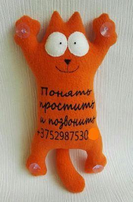 Игрушка Кот Саймона Для авто с номером в Stranamasterov.by Беларусь.