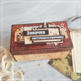 Magic box Заначка для мужчины в Stranamasterov.by Беларусь.