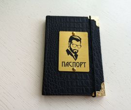 Обложка для паспорта Мужская в Stranamasterov.by Беларусь.