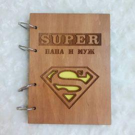 Деревянный блокнот Super папа и муж в Stranamasterov.by Беларусь.