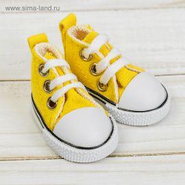 Кеды для кукол, длина подошвы 5см, цвет жёлтый Россия.