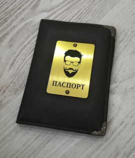 Обложка на паспорт Брутальная (натур кожа) в Stranamasterov.by Беларусь.