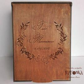 Коробка Для бутылки - подарок ручной работы на свадьбу Беларусь.