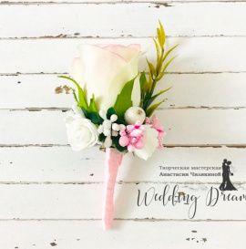 Бутоньерка Для жениха - подарок ручной работы на свадьбу Беларусь.