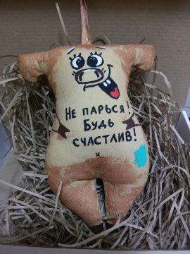 Кофейные игрушки Хрюн Не парься в Stranamasterov.by Беларусь.