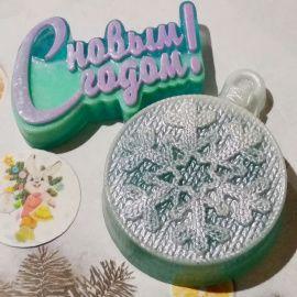 Набор с шаром вязаная Коллекция сувенирное мыло в Stranamasterov.by Беларусь.