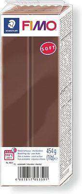 Запекаемая полимерная глина FIMO SOFT 8021-75, 454гр Россия.