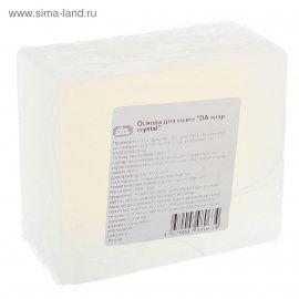 Мыльная основа DA soap crystal, брикет, прозрачная, 500гр, DETIART Россия.