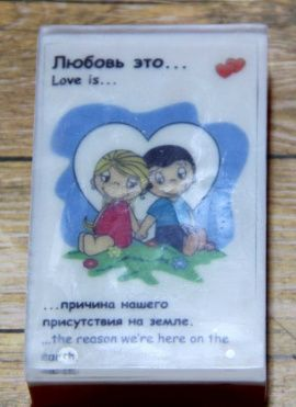 Сувенирное мыло Love is в Stranamasterov.by Россия.