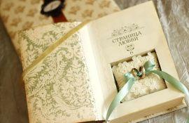 Подушечка для колец в книге-тайнике Страница любви - подарок ручной работы на свадьбу Беларусь.