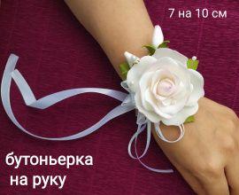 Бутоньерка Роза - подарок ручной работы на свадьбу Беларусь.