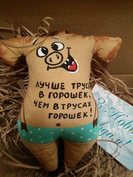 Кофейные игрушки Хрюн В горошек в Stranamasterov.by Беларусь.