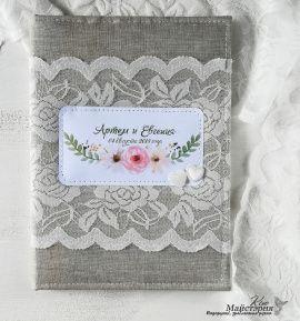 Вокладка на пасведчанне Два сэрца - подарок ручной работы на свадьбу Беларусь.