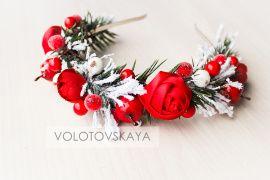 Ободок на голову Новогодний ягодный в Stranamasterov.by Беларусь.