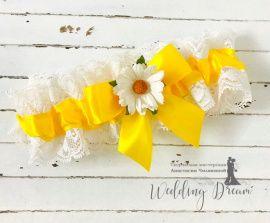 Подвязка невесты Ромашка - подарок ручной работы на свадьбу Беларусь.