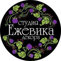 Ежевика (Берёза)