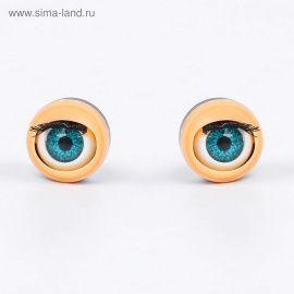 Глаза моргающие с ресничками, полупрозрачные, набор 2шт, цвет зеленый, размер 1шт 1.7см Россия.