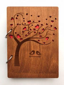 Книга пожеланий Птички на качелях - подарок ручной работы на свадьбу Беларусь.