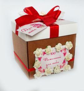 Упаковка для подарка Сто пожеланий для девушки в Stranamasterov.by Россия.