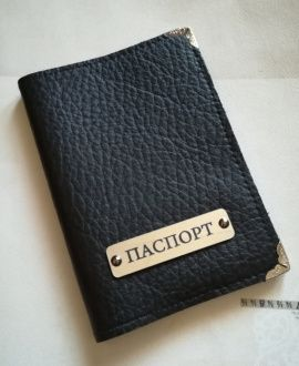 Обложка на паспорт Black в Stranamasterov.by Беларусь.