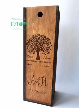 Коробка Для вина - подарок ручной работы на свадьбу Беларусь.