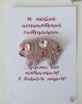 Новогодняя открытка.Брошь Новогодняя свинка в Stranamasterov.by Беларусь.