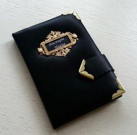 Обложка на паспорт Роскошь в Stranamasterov.by Беларусь.